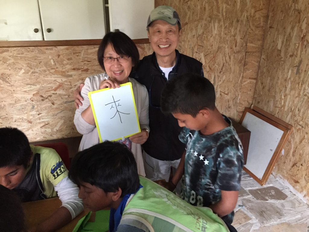 VBS for Roma children – The Macedonian Outreach
